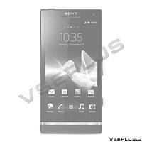 Корпус Sony LT26i Xperia S, черный, high copy