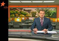 Факты ICTV про Зеленый кофе с имбирем