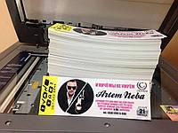 Печать пригласительных и билетов