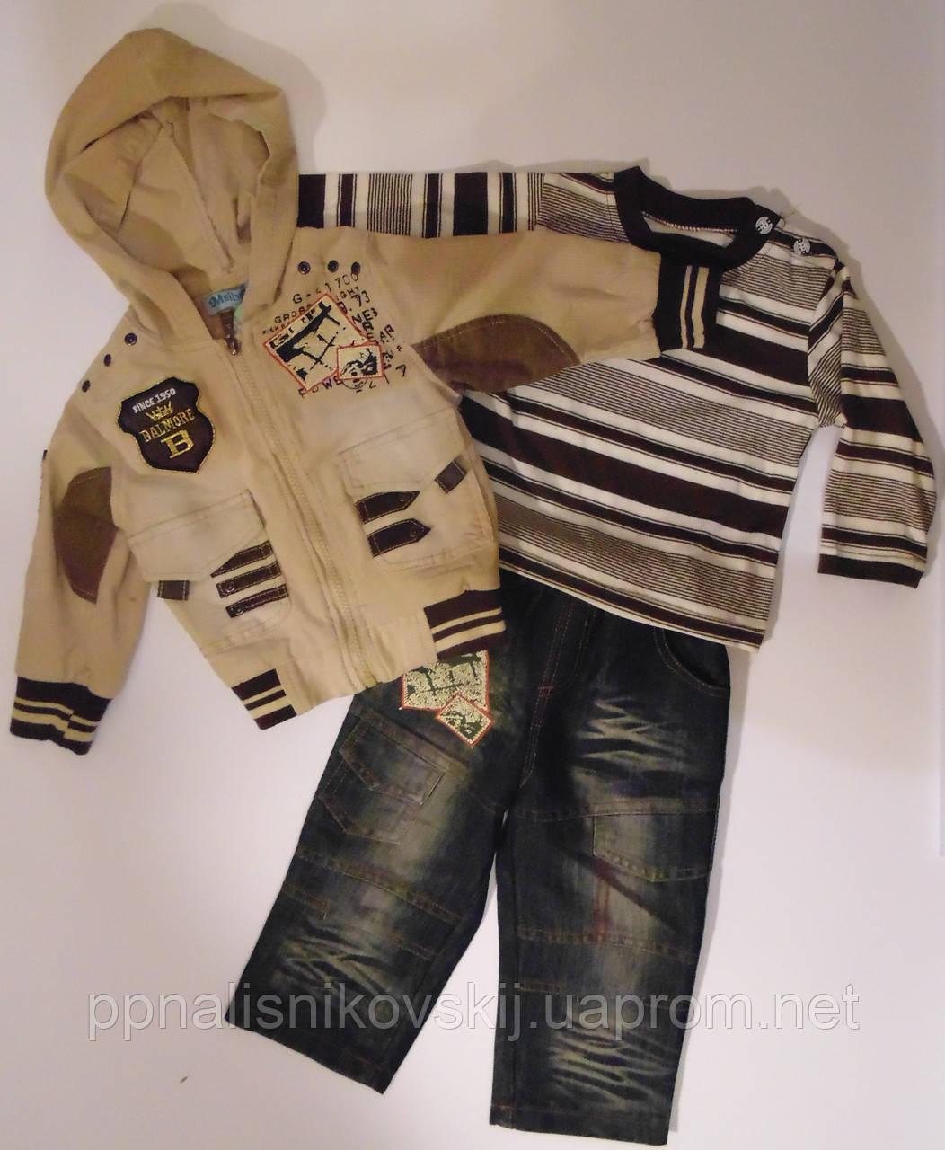 Детские костюмы для мальчиков тройки