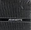 Пакеты  с пластиковой ручкой 35*35  №2 Жанет