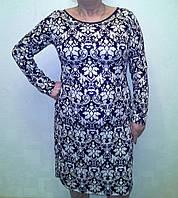 Платье женское Dress Code 6954 Большой размер