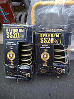 Пружины SS-20 Gold Progressive передние а-м ВАЗ 2108-2110