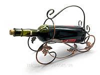 Подставка для бутылки Виноградная лоза металическая