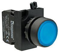 Кнопка нажимная круглая D22 (мм), IP65, (1НО) CP100DM синяя