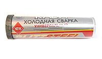 Клей Холодная сварка Blitz steel Универсальная 57г Автомобильная 57г Сантехника 57г