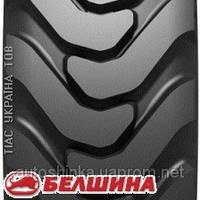 Шина 20.5-25 Белшина Ф-92А нс16 (с камерой и лентой)