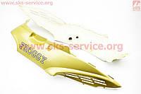 Viper - F1/F50 пластик - верхний боковой левый+правый к-кт 2шт, ЗОЛОТИСТЫЙ