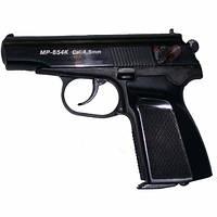 Пневматический пистолет Ижевск МР 654 К ,пистолет Макарова черная рукоять