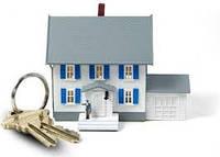 Свидетельство о праве собственности на дом