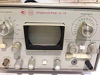 С1-72-осциллограф универсальный