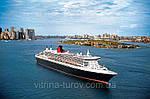 Cunard Line, фото 2