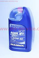 4T AQUA JET 10W-40 масло для 4-х такт. ВОДНЫХ гидроциклов всех типов, 1л