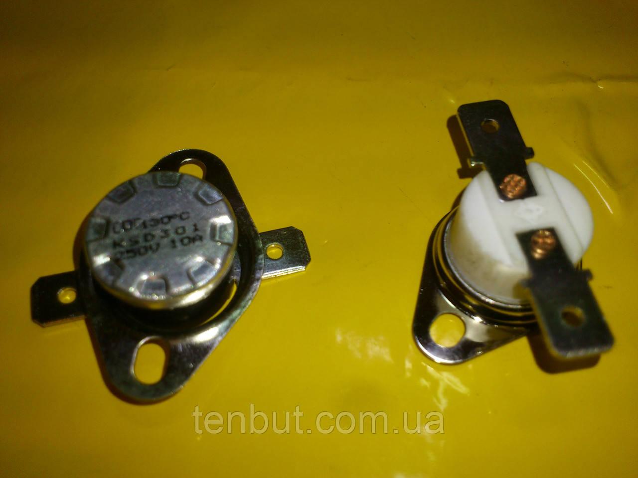 Реостат авто включения-выключения KSD 301 / 130℃ / 250 в. / 10 А / 17 мм. диаметр . Нормально замкнут .