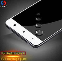 Защитное стекло CHYI для Xiaomi Redmi Note 4 ( Helio X20 ).