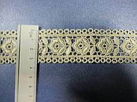 Мереживо макраме крем 3,5 см