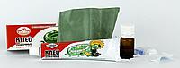 Клей для резины Марка 4508