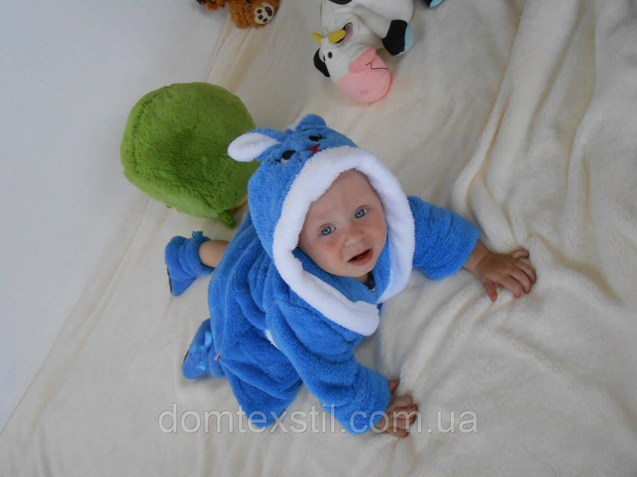 Халат детский  синий