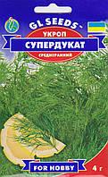 Семена Укроп Супердукат кустовой 5 г.