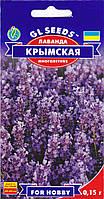 Семена пряные культуры Лаванда крымская многолетнияя