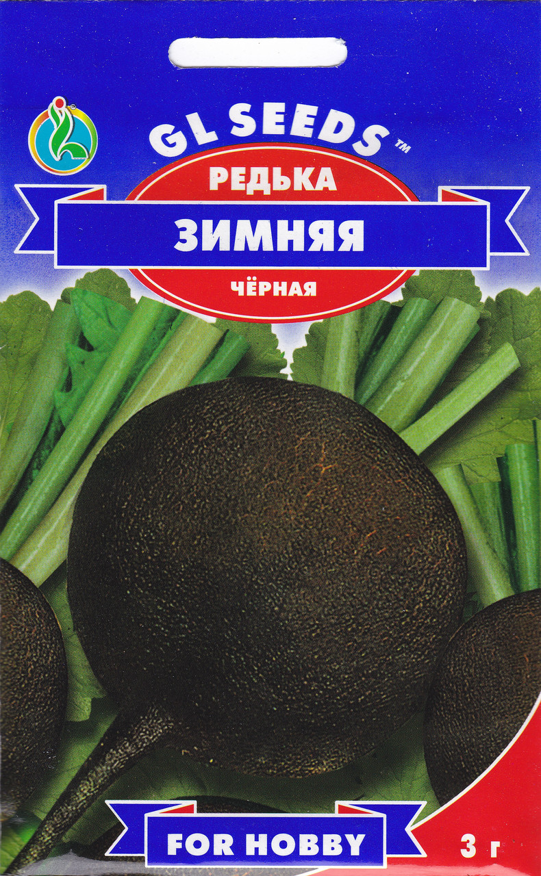 Семена Редька черная зимняя 4 г.