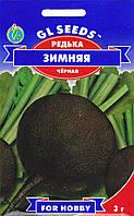 Семена Редька черная зимняя 3 г.