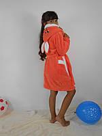 Халат детский  оранжевый