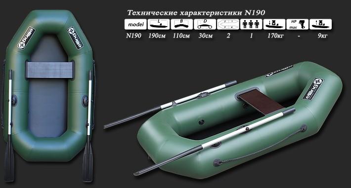 Надувная лодка Elling НАВИГАТОР 190