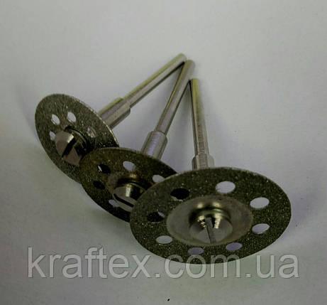 Алмазный отрезной диск с перфорацией (без держателя) , фото 2