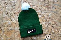 Молодежная мужская шапка найк,Nike зеленая с бубоном