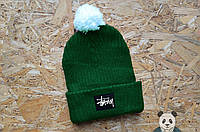 Стильная молодежная шапка зеленая с бубоном