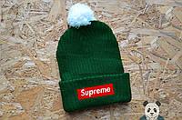 Модная яркая шапка суприм,Supreme Beanie зеленая с бубоном