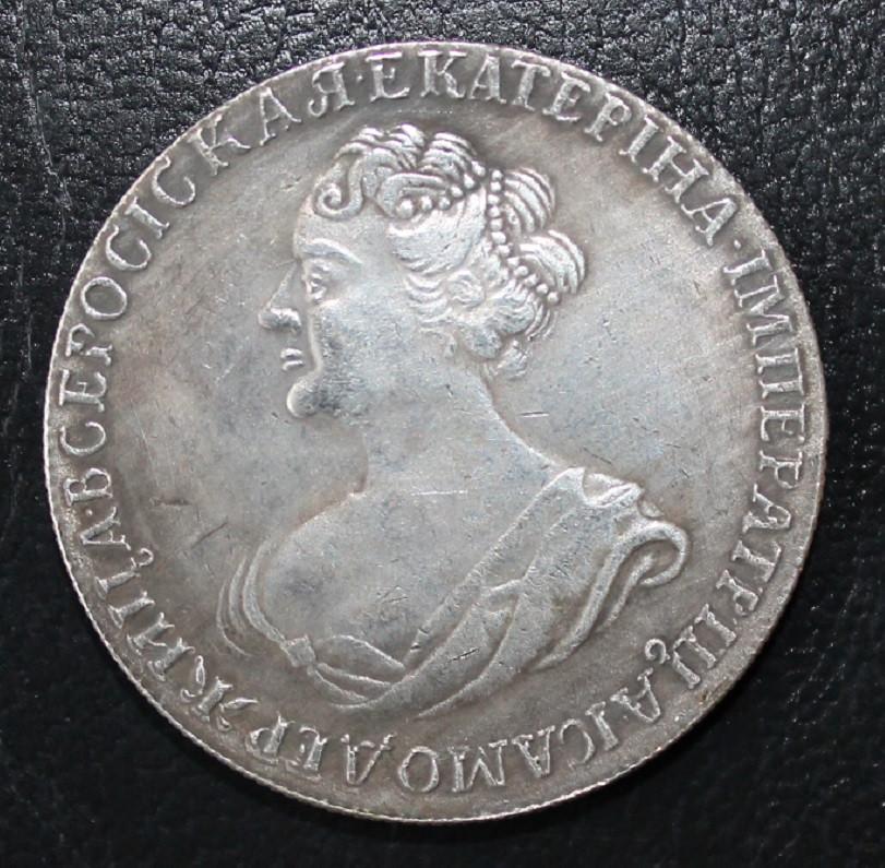 1 рубль 1725  Екатерина
