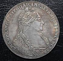 1 рубль 1736  Анна