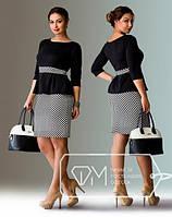 Платье Баска(батал)