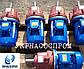 Мотор-редуктор 3МП-50-4,4-0,37, фото 5