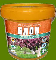 Защитная садовая побелка Блок с железным купоросом 1,4 кг Garden Club