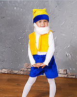 """Детский карнавальный костюм """"Гном"""""""