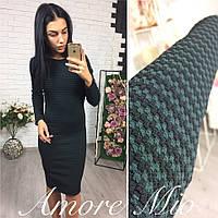 Женское молодежное  платье кукуруза р. 40,42,44,46