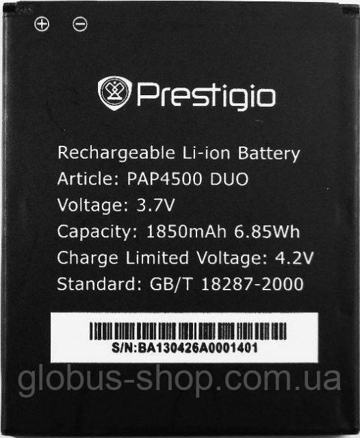 Акумуляторна батарея Prestigio PAP4500, оригінал