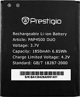 Акумуляторна батарея Prestigio PAP4500, оригінал, фото 1