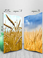 """Дизайнерская двусторонняя ширма на ткани """"Пшеничное поле"""""""