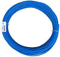 Тефлоновый канал, PTFE-канал (синий) 1,5/4,0/п.м по метражу