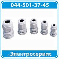 Сальник PG29 Ф провода 18-25мм
