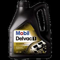 Mobil Delvac 1 5W-40 (4 литра)