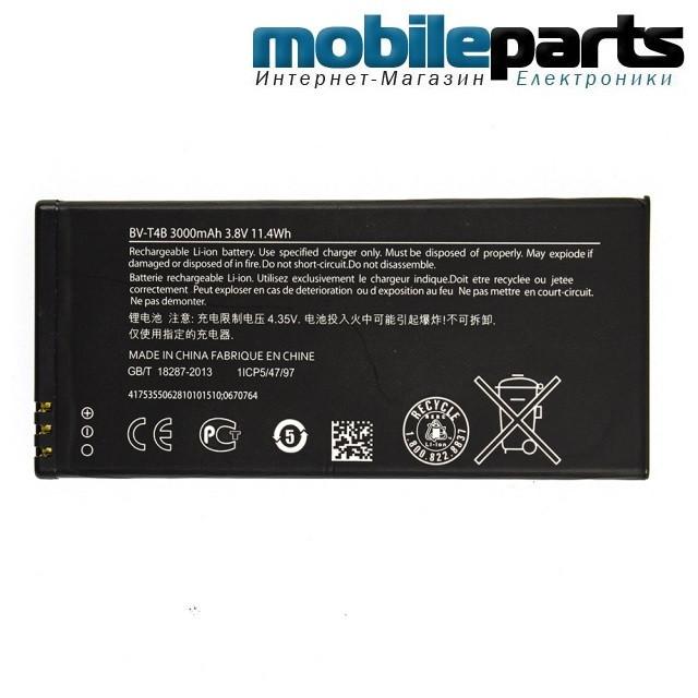 Оригинальный аккумулятор  АКБ батарея NOKIA LUMIA 640 XL / BV-T4B 3000mAh