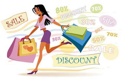 Приводи друзей и покупай выгодно!