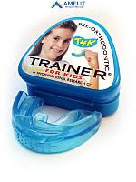 Преортодонтичний Трейнер T4K (Trainer T4K), м'який, голубий, дитячий, 1шт.