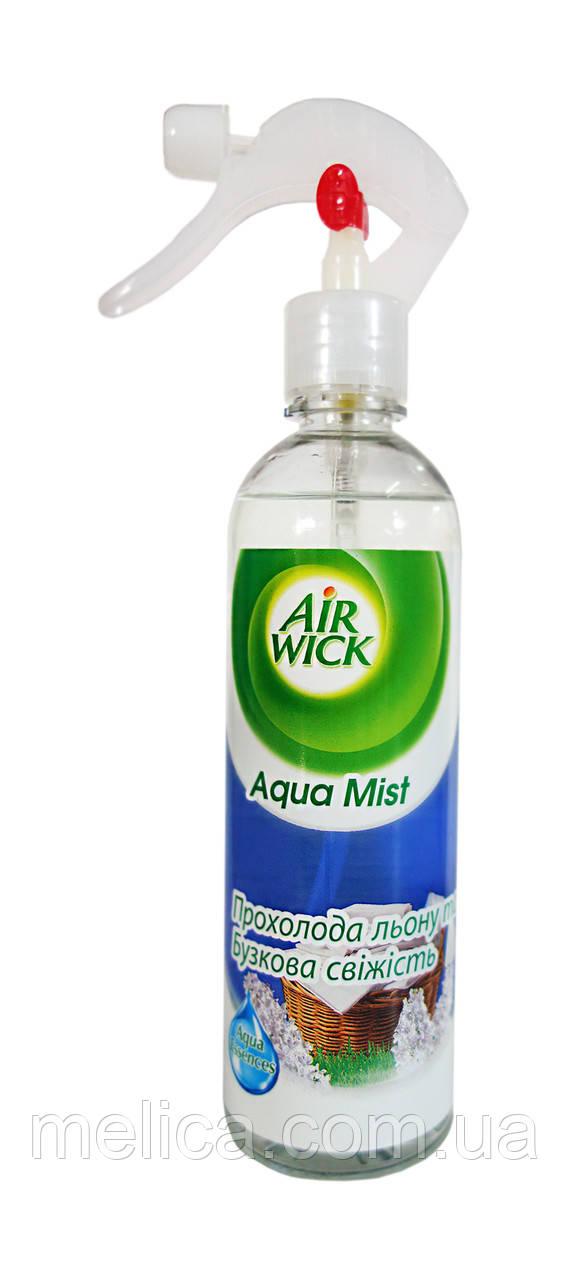 Ароматизатор воздуха Air Wick Aqua Mist Прохлада льна и Сиреневая свежесть (спрей) - 345 мл.