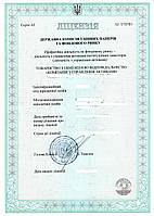 Купить КУА компанию по управлению активами